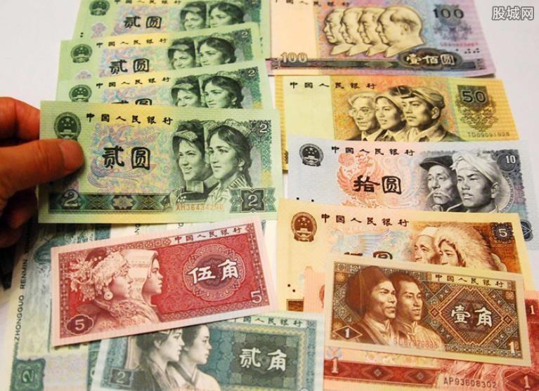 老版人民币收藏价格_80版10元人民币值多少钱 80版人民币价格表一览-股城理财