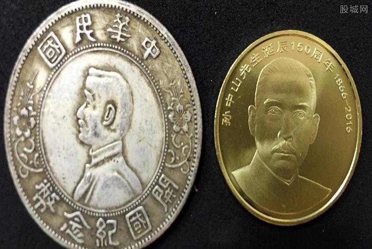 孙中山5元纪念币价格
