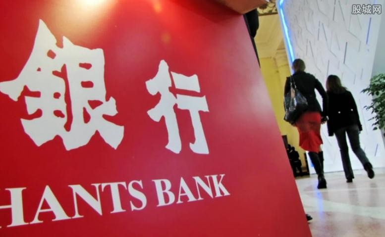 哪家银行小额贷款好