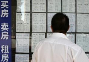 重庆公租房申请条件是什么 公租房特有哪些特点?
