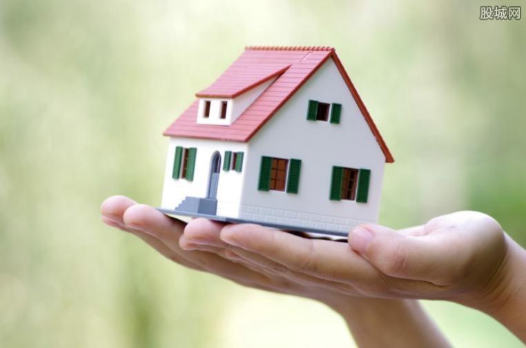二手房贷款评估标准