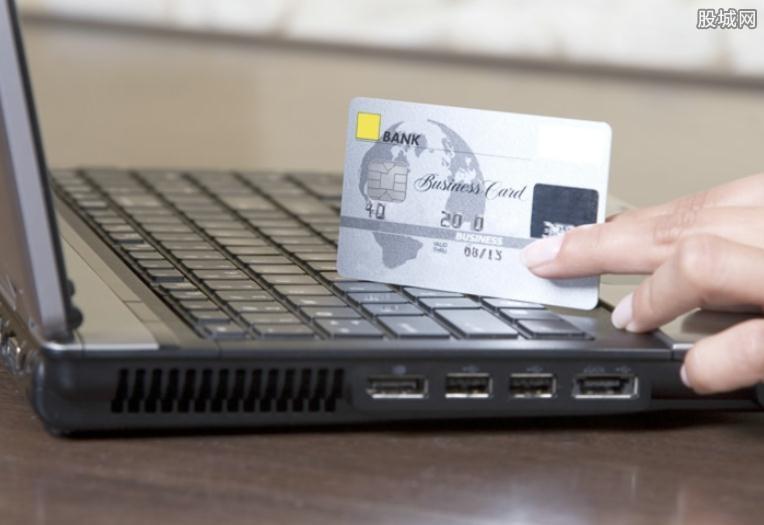 信用卡不想用了怎么注销