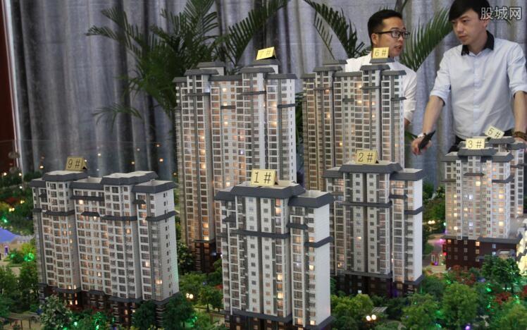如今买房子几楼最好