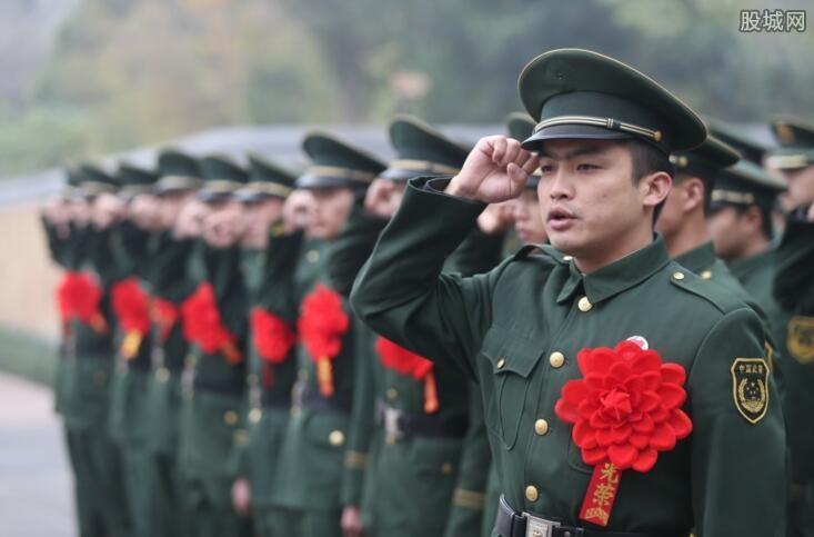 梦到军人退伍