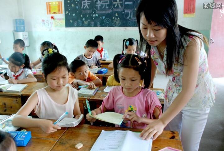 教师工资改革