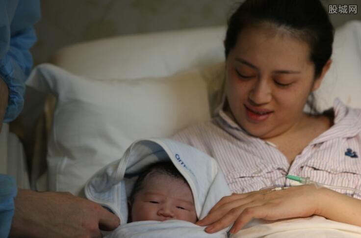 新生儿住院报销