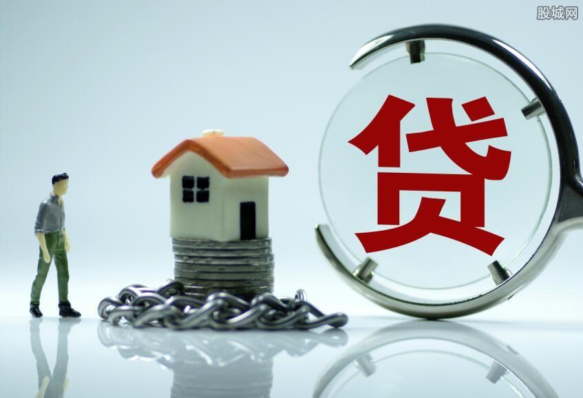 首套房利率