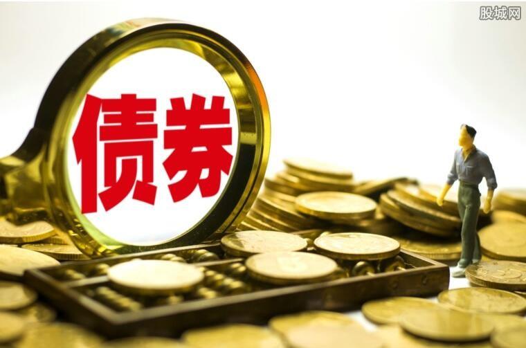金融债券弹性招标发行