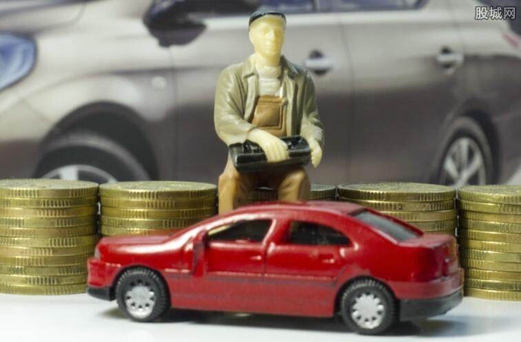 车损险升级最新消息