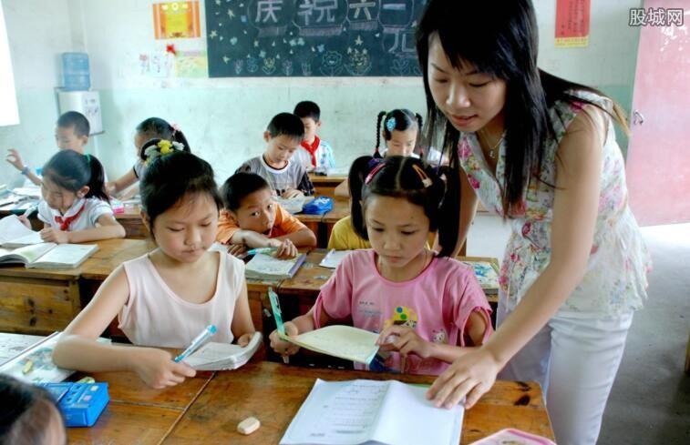 教师贷款有什么政策