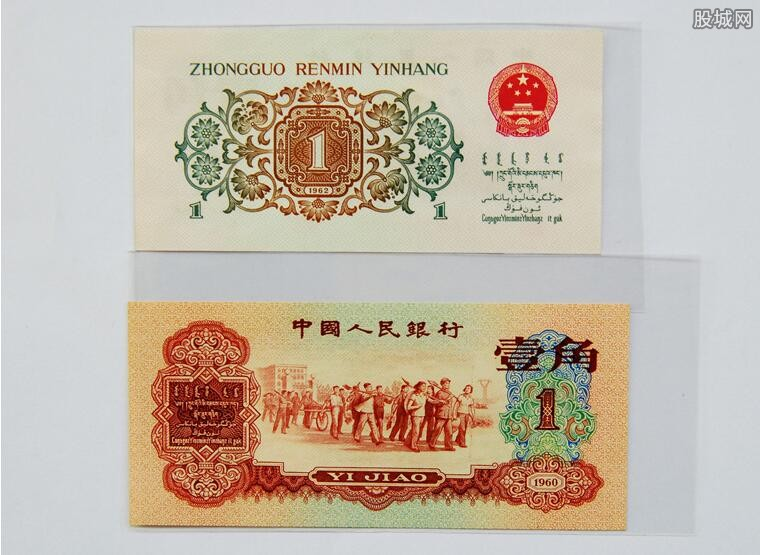 有收藏价值的人民币