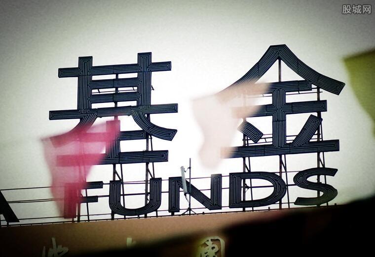华夏基金亏损一百多亿