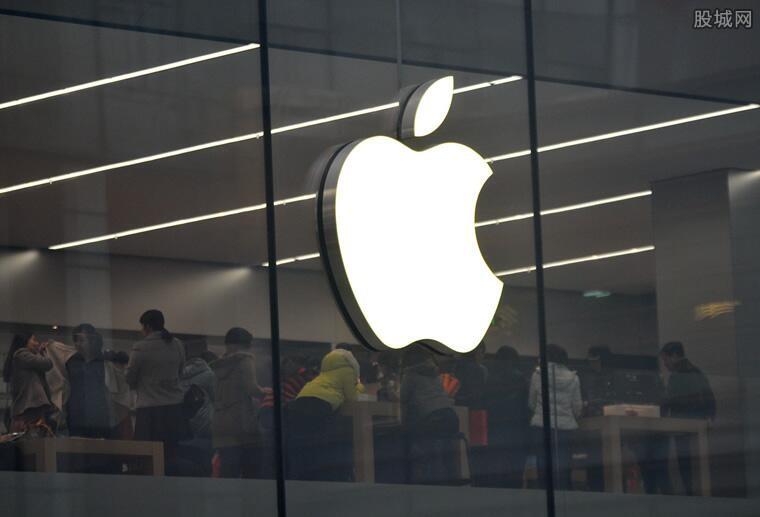 苹果发布新机
