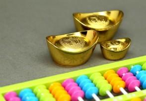 秘鲁追回黄金面具 诞生于8世纪的珍贵文物估值多少