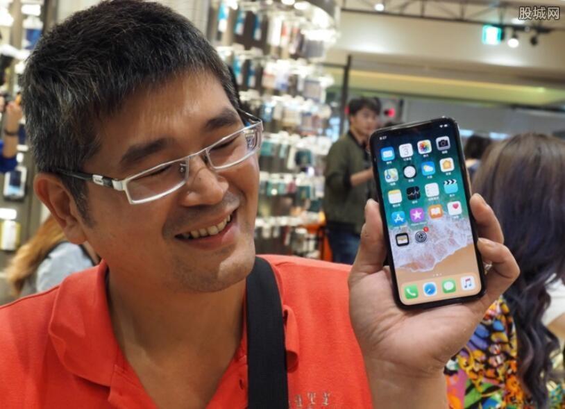 新iPhoneXS什么時候開售?價格多少?在哪里可以購買?