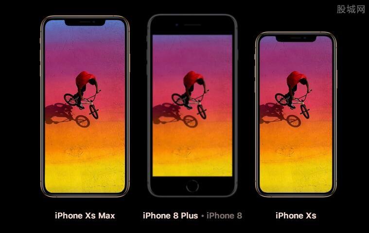 新iPhone信号