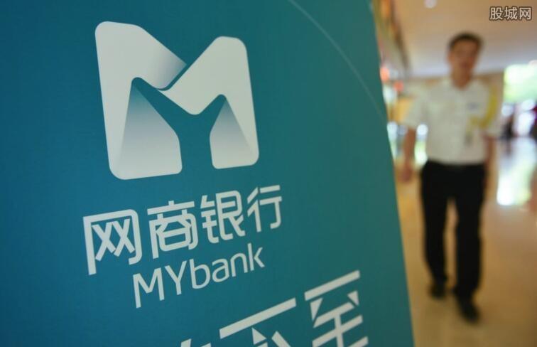 网商银行存钱有风险吗