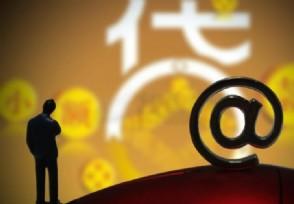 惠民贷怎么样 惠民贷款审批要求有哪些?