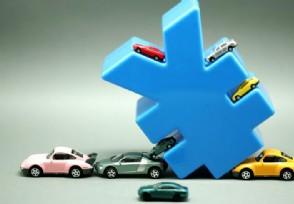 二手车可以分期付款吗 二手车贷款可以贷几年?