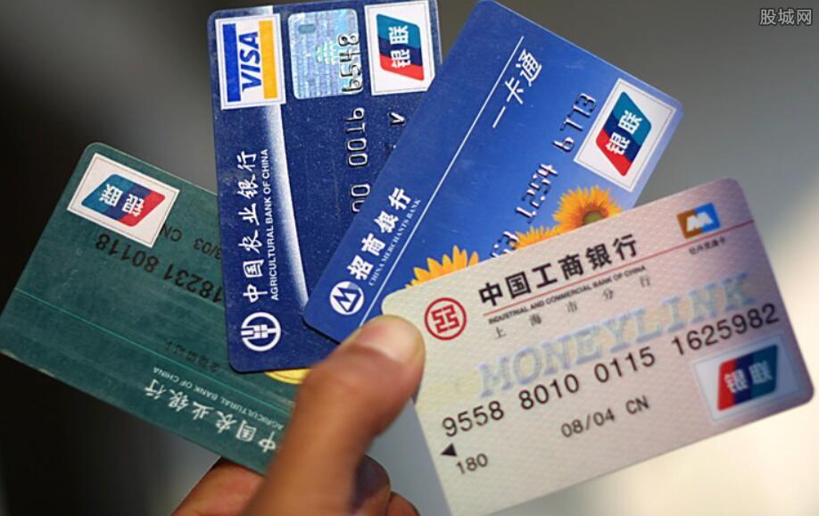信用卡盗刷
