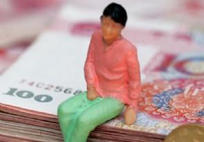 无抵押个人贷款利息多少 无抵押个人贷款利息解析