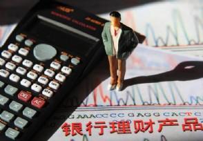 上市银行理财业务遇冷保本理财规模收缩