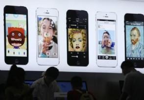 苹果证实屏幕问题 部分iPhoneX触屏没反应