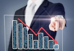 银行股集体下挫标普跌0.43% 科技股纳指收涨