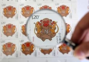 第三轮生肖邮票值多少钱2018最新收藏价格一览