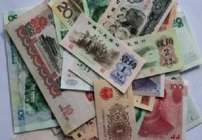 第一套人民币值多少钱最新市场收藏价格表一览