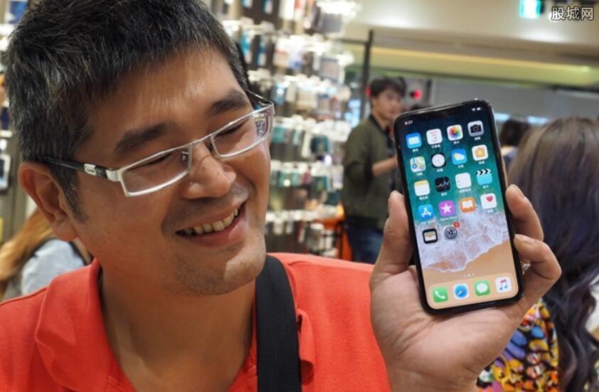 苹果手机用户