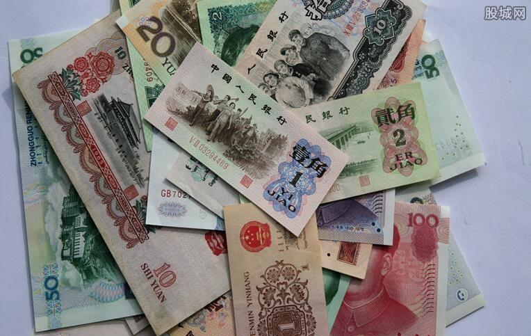 第二套人民币值多少钱