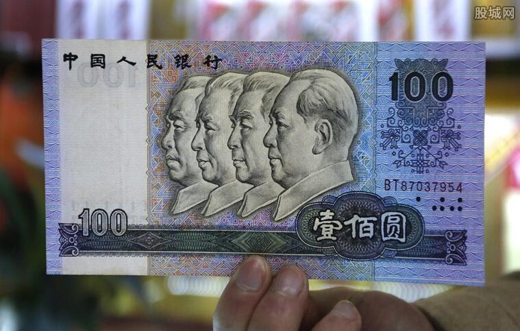 连体钞一般能值多少钱