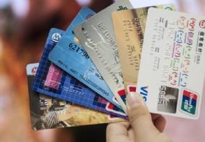 信用卡积分年底会清零? 这么兑换最划算