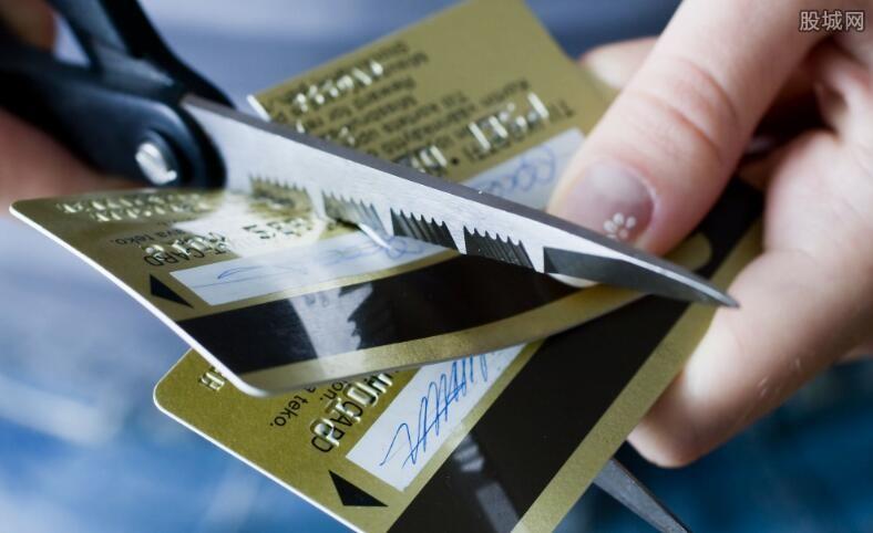 信用卡恶意透支会怎样