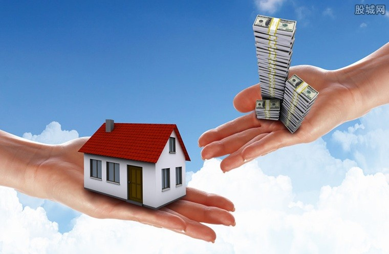 房贷浮动利率下调