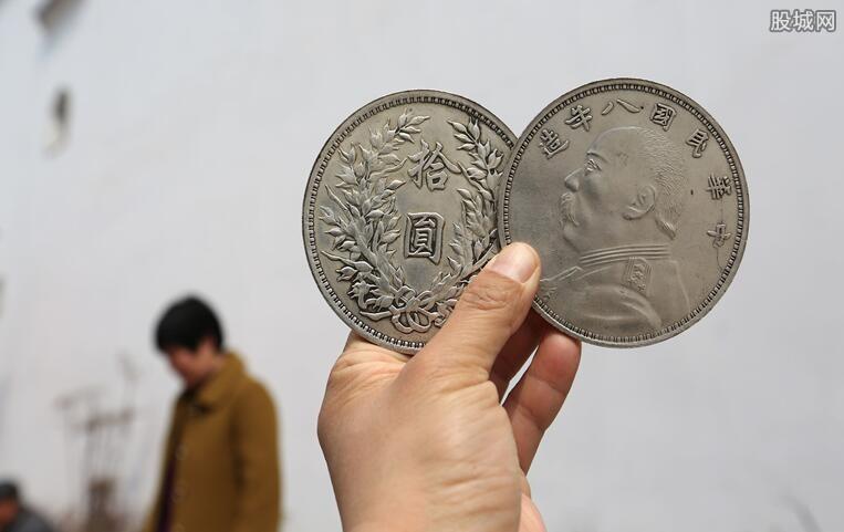 一枚银元现在值多少钱