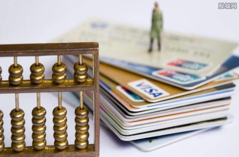 学生贷款需谨慎