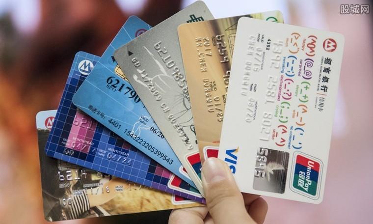 申请第一张信用卡