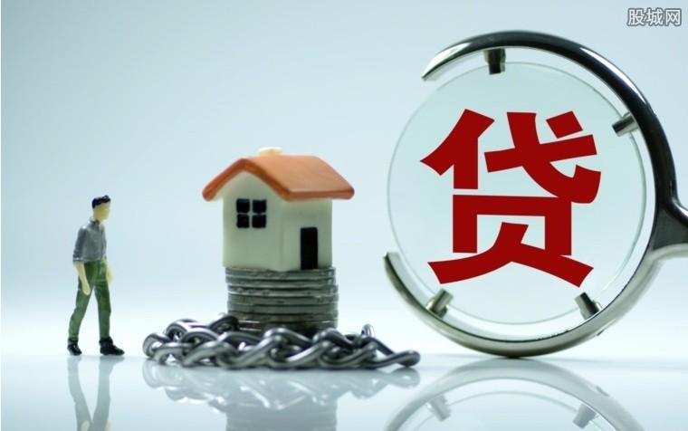 房贷上浮利率