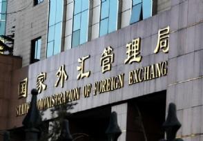中国外汇储备回升2019年美元对人民币汇率将如何