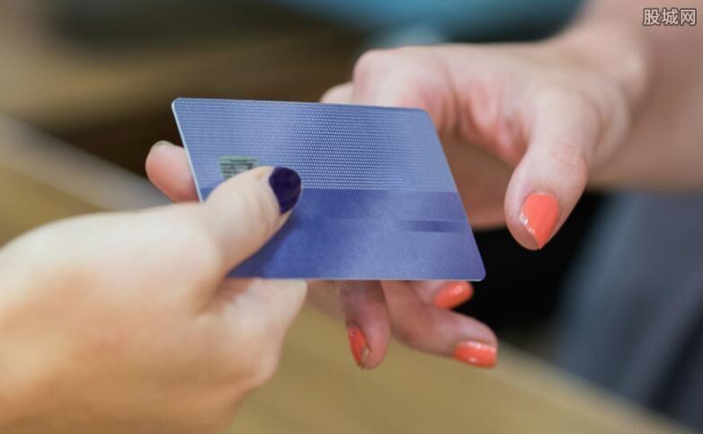 普通信用卡有多少额度