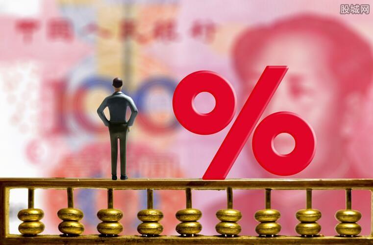 网贷利率高