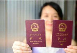 护照含金量什么意思 护照含金量排名2019