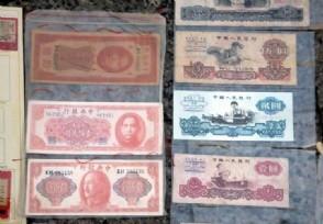 第一套人民币5元值多少 5元人民币竟卖到如此高价