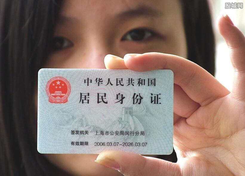 女性放丢身份证被老顶赖 丧权辱国身份证的结实竟此雕刻么严重