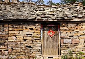 农村户口有福事关你的房子 一波福利政策来袭