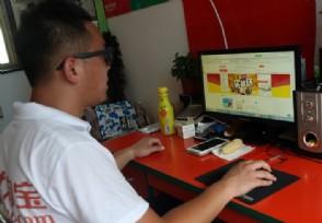 农村发展大有可为 农村互联网创业致富项目有哪些?