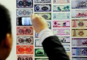 粮票现在值多少钱 全国粮票收藏价格表一览