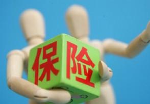 香港保险的利与弊 香港保险怎么买?